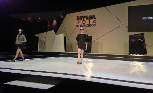 Thai Fashion Blog