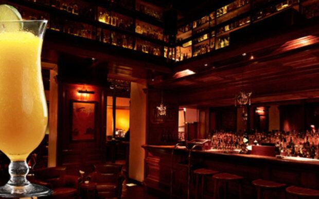 Wiener Bar serviert Cocktail um 555 Euro