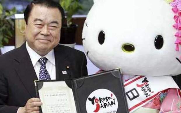 Hello Kitty wird Botschafterin Japans