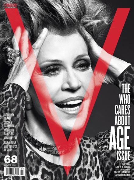 Jane Fonda, Susan Sarandon und Sigourney Weaver: Wen kümmert das Alter?