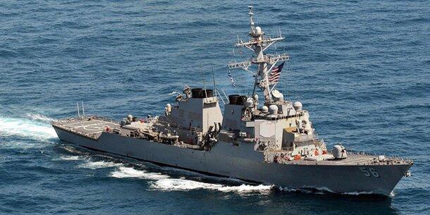 Neues Kriegsschiff Usa