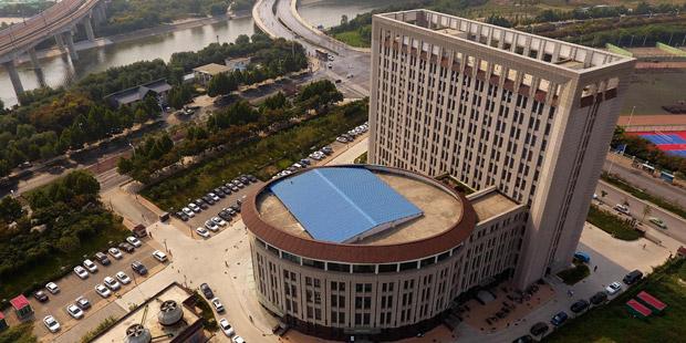 Uni China Toilette