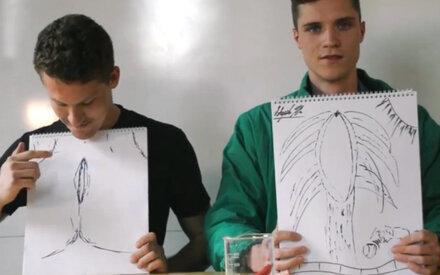 """Männer zeichnen """"Traum-Vagina"""""""