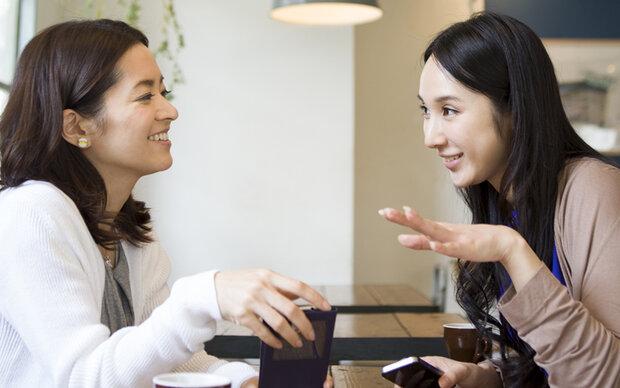 Die Figur-Geheimnisse der Japanerinnen