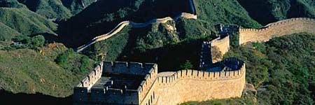 474x242-chinesischemauer