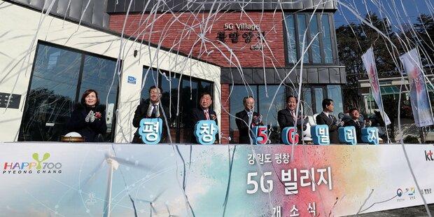 5G Highspeed-Netz erstmals im Einsatz