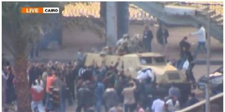 Al-Jazeera-screenshot.jpg
