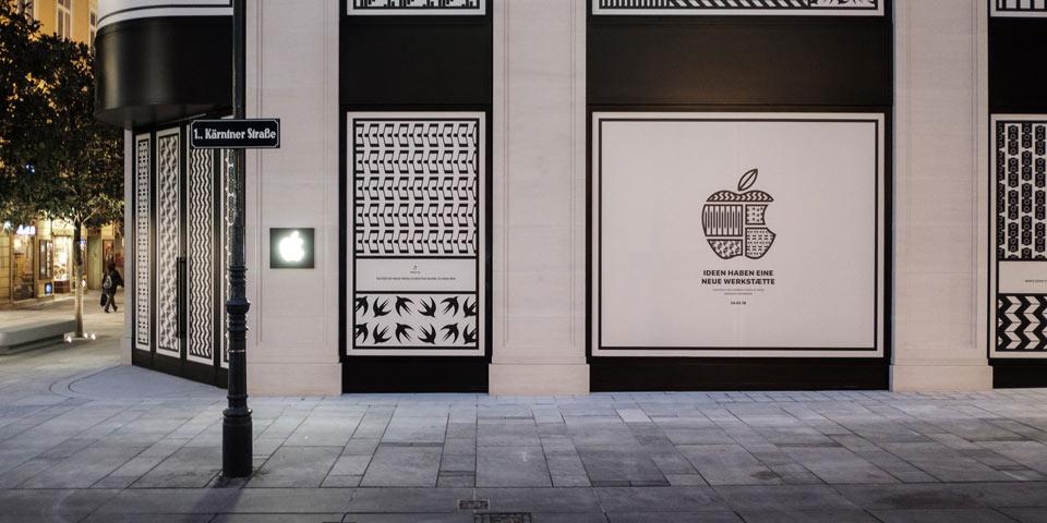 Apple_Kaertnerstr_c.jpg