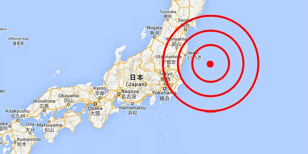 Starkes Erdbeben nahe AKW Fukushima