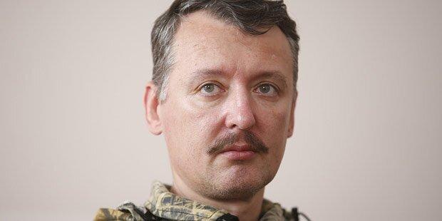 Rebellen-Militärchef Strelkow trat zurück