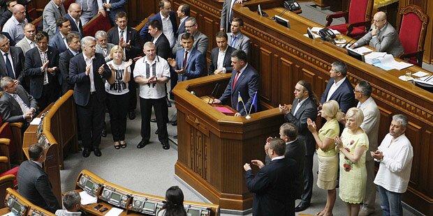 Ukrainische Regierung ist zurückgetreten