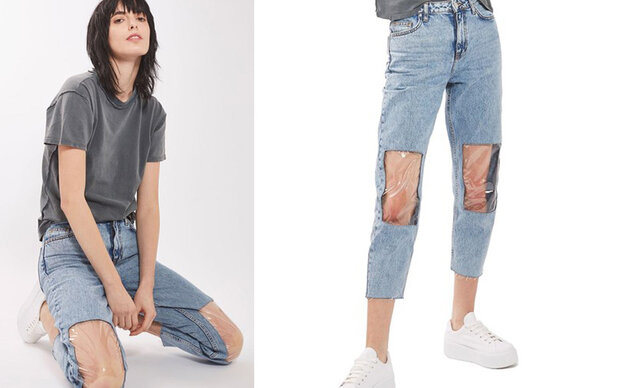Das ist die wohl seltsamste Jeans der Welt