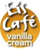EC vanilla cream.jpg