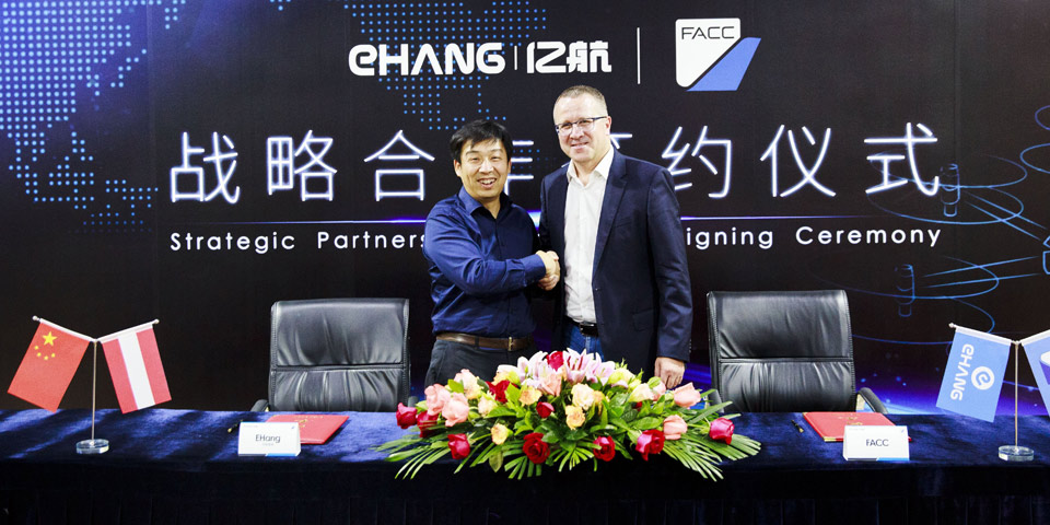 FACC_Ehang-Signing-Ceremony.jpg