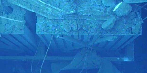 Radioaktives Wasser in Fukushima ausgetreten?