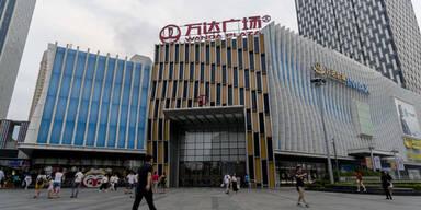 Wanda Plaza China