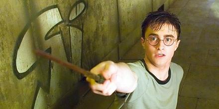 """Harry Potter"" 5 / Der Orden des Phönix"