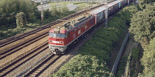 33-Jähriger Kärntner von Güterzug getötet
