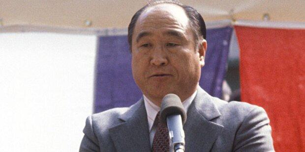 Gründer der Moon-Bewegung gestorben