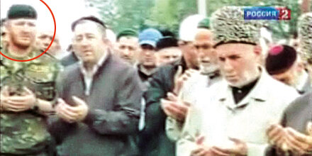 Israilov-Killer: Das erste Foto