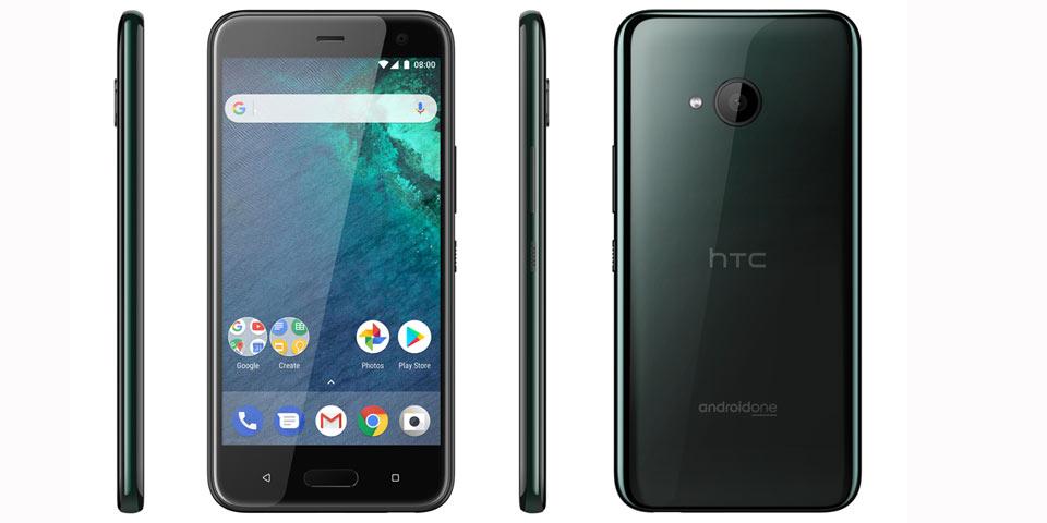 HTC_u11-life-960.jpg