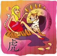 Horoskop_Tiger