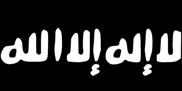 Parlament verbietet ISIS-Symbole