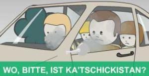 KaTschik