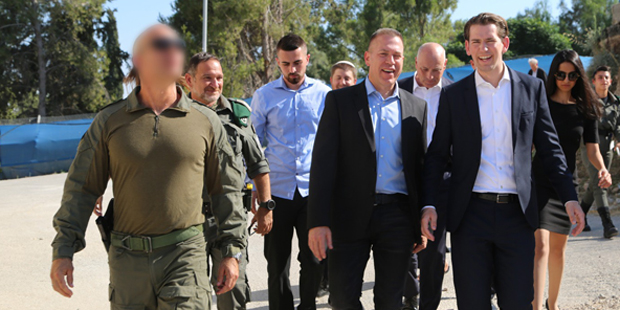 Kurz Israel Spezialeinheit Yamam