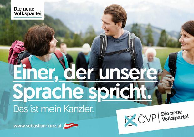 Kurz_Plakat1.jpg