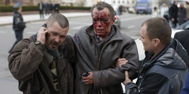 Minsk Explosion