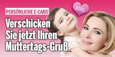 Muttertag E-card 2 - Mutter und Tochter
