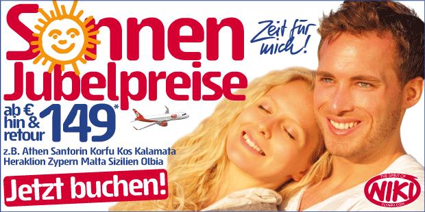 Air Berlin Anzeige