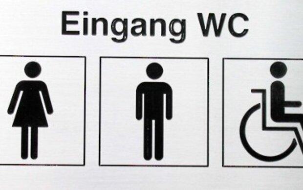 800.000 Österreicher leiden unter Blasenschwäche