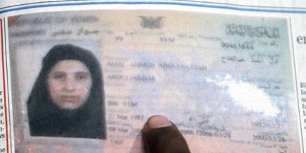 Osama Pass Frau