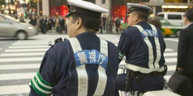 POlizei Japan