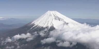 Japans höchster Berg als Weltkulturerbe