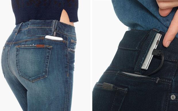 Diese Jeans lädt Smartphone-Akkus auf!