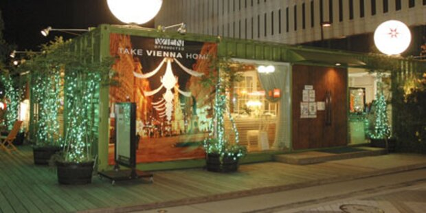 Wiener Christkindlmarkt in Japan