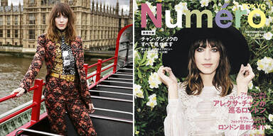 Mode-Ikone Alexa Chung gründet Modelabel