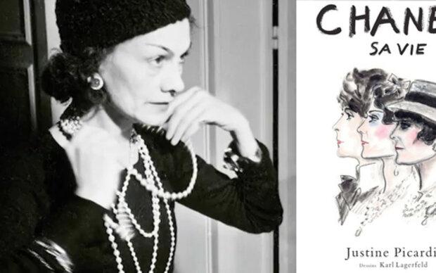 Lagerfeld zeichnet Coco Chanel