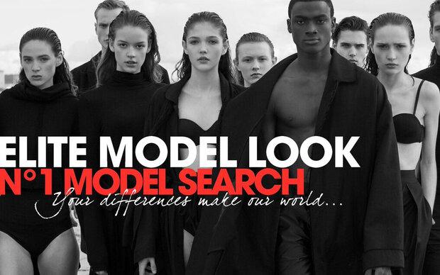 Elite Model Look Austria 2017