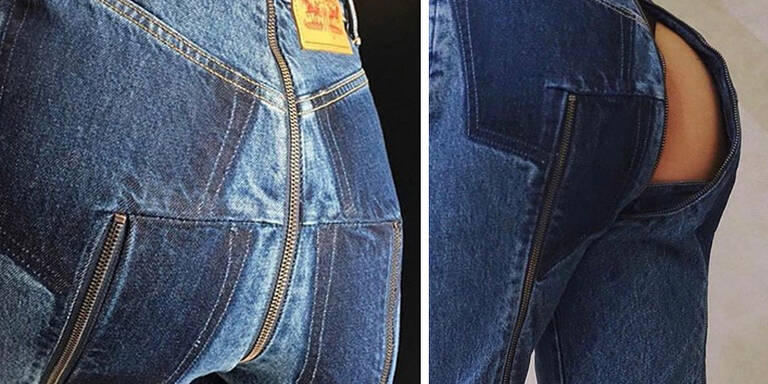 Würden Sie 1.450 Euro für diese Jeans zahlen?