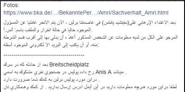 Shitstorm nach Fahndung auf Arabisch