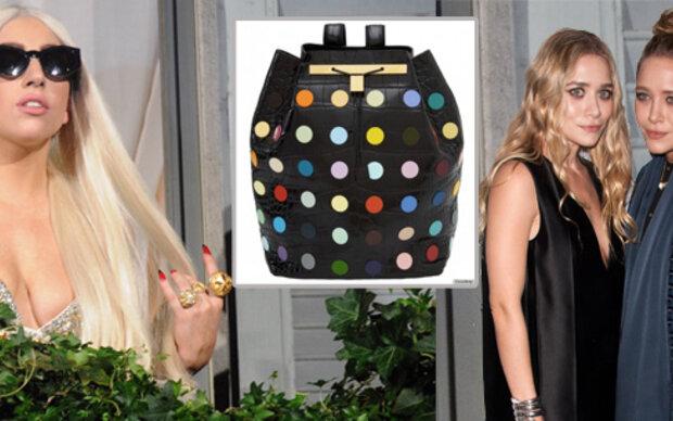 Gaga kauft 40 000-Euro Bag von Olsen-Twins