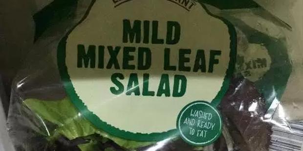 EKEL salat