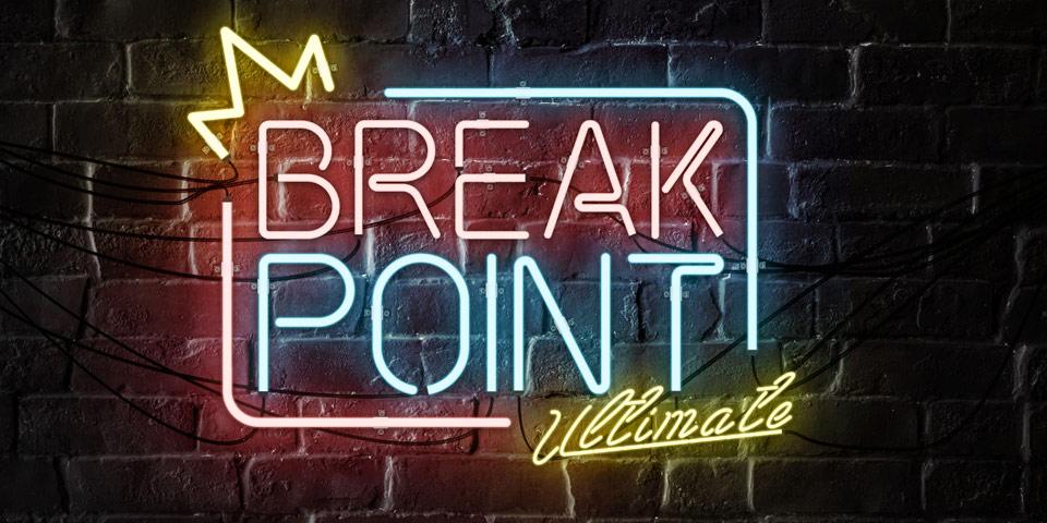 VCA_Breakpoint_Logo.jpg
