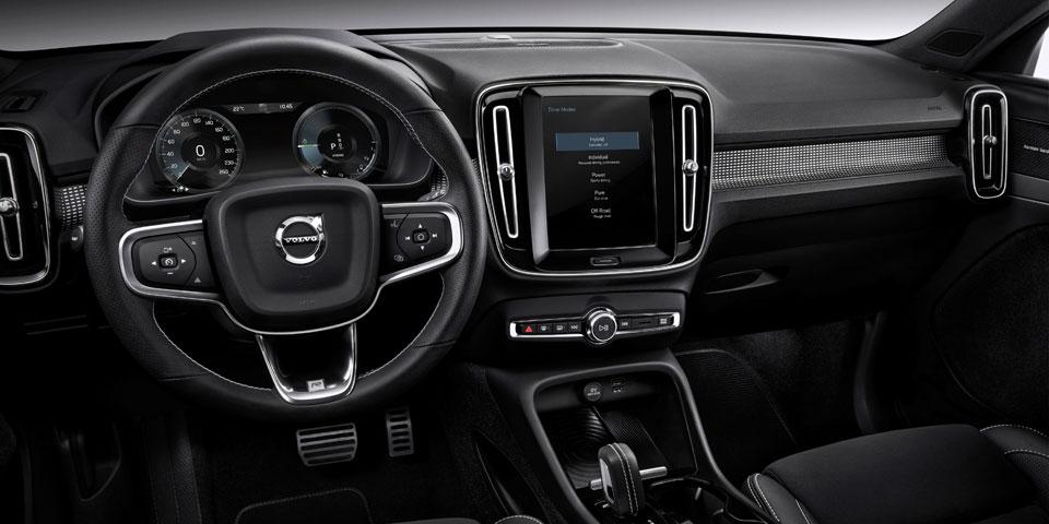 Volvo_XC40_T5_Plug-in-2.jpg