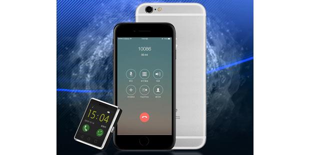 Vphone-S8-kleinstes-handy2.jpg