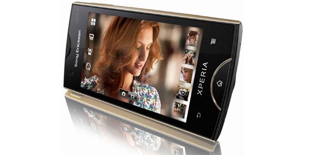 Xperia-ray_CA02_Gold_SCR1.jpg